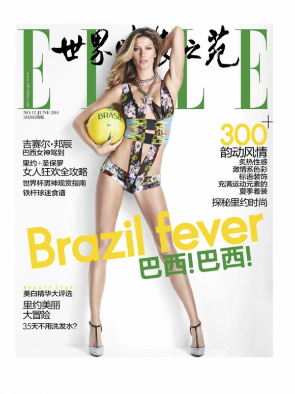 Elle-China-Cover-June-2014-Gisele-Bundchen-0071416-580x775